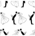 seamless pattern of kissing newlyweds vector image