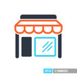 store front isolated icon vector image vector image