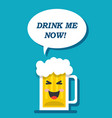 a mug of beer is calling for a drink vector image