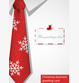 business greeting card vector image