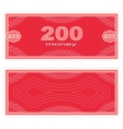 Play money Two hundred vector image vector image