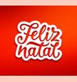 feliz natal modern calligraphic lettering vector image vector image