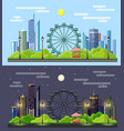 Flat style modern design of urban city landscape