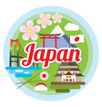 love japan concept vector image