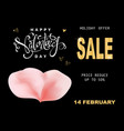 luxury gold valentines day sale gold lettering vector image