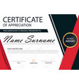 red black elegance horizontal certificate template vector image vector image