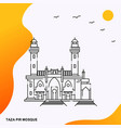 travel taza pir mosque poster template vector image