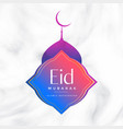vibrant eid mubarak festival greeting background vector image vector image
