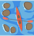 water sports equipment vector image