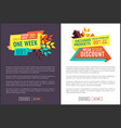 exclusive offer sale discount vector image vector image