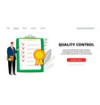 landing page quality control vector image