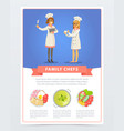 poster with young professional chef and assistant vector image vector image