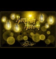 ramadan kareem gold greeting card on background vector image vector image