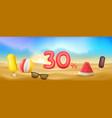 summer discount sale vector image vector image