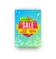 summer super discount banner special offers vector image