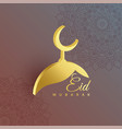 3d mosque design for eid festival vector image vector image