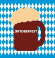 bavarian flag seamless pattern for oktoberfest vector image vector image