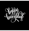 Happy Hanukkah handwritten lettering inscription vector image