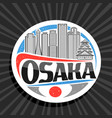 logo for osaka vector image