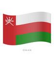 oman waving flag icon vector image