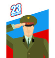 23 February Day of defenders of fatherland flag of vector image