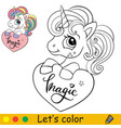 cute little unicorn with a heart coloring book vector image