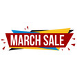 march sale banner design vector image vector image