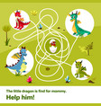 maze labyrinth children game cartoon vector image
