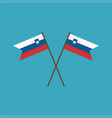 slovenia flag icon in flat design vector image vector image