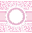White guipure with ribbon and stiches vector | Price: 1 Credit (USD $1)