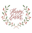 happy easter decorative template vector image vector image