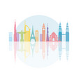 landmark world skyline architecture urban city vector image