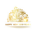 the happy new year card vector image vector image