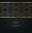 arabesque islamic gold flower background vector image vector image