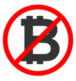 black bitcoin stop sign symbol in red crossed vector image