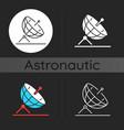 satellite dish dark theme icon vector image vector image