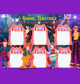 school timetable with big top circus vector image vector image