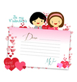 Letterhear for valentines pink vector image vector image