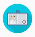 medical id card vector image