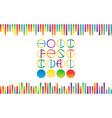 holika festival lettering in color vector image vector image