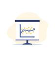 regression graph on presentation screen vector image vector image