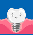 smiling tooth implant vector image vector image