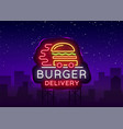 burger delivery logo in neon style neon sign vector image vector image