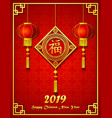 chinese new year with lantern ornament vector image vector image