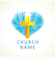 church cross wings logo creative vector image vector image