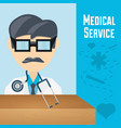 doctor with glasses and stethoscope to medical vector image vector image