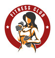 fitness club color emblem vector image