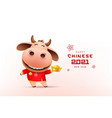 happy chinese new year 2021 cute little cow vector image