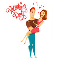 valentines day couple in love vector image