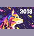 2018 new year poster stylish vector image